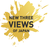 NEW THREE VIEWS OF JAPAN 日本新三景