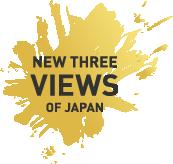 NEW THREE VIEWS OF JAPAN 日本新三景